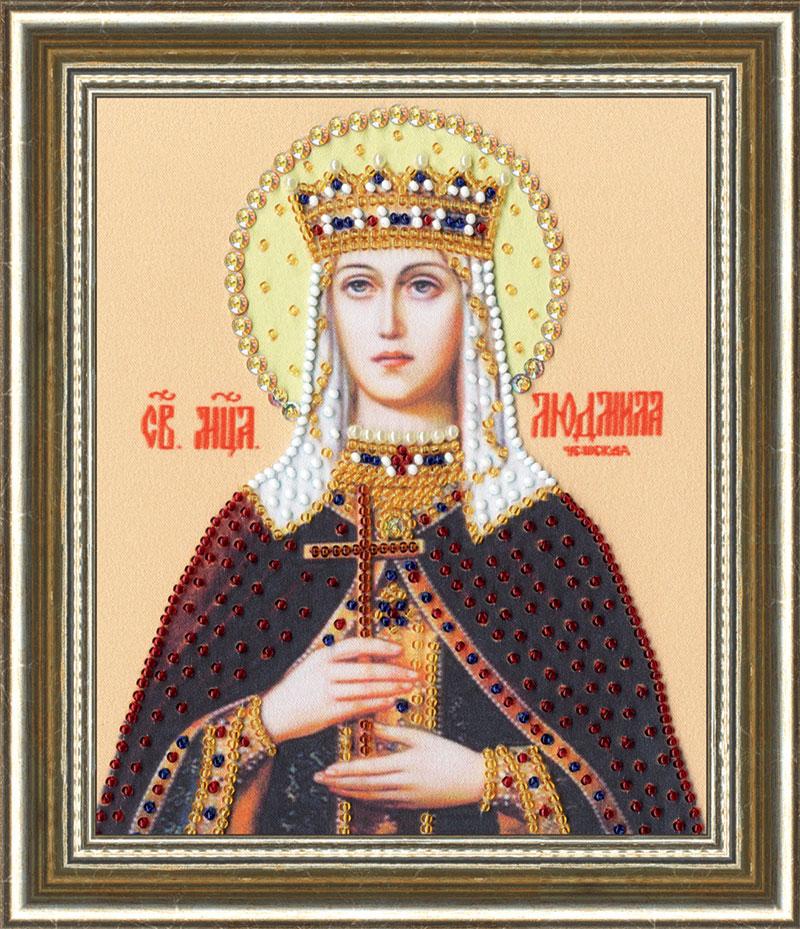 Открытка, день святой людмилы открытки